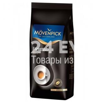 Купить кофе Movenpick Espresso в зернах 1000 гр. в Москве