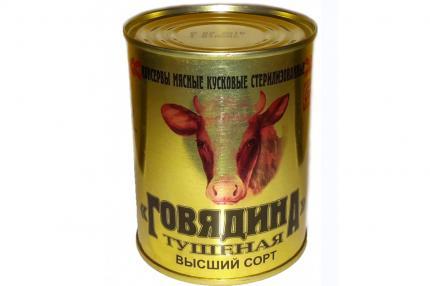 Тушенка говяжья Калинковичи 338 г Беларусь