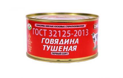 Тушенка говяжья 1 сорт Оршанская 325 г в Москве