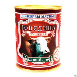 Купить Говядину тушеную в/с Гервяты в Москве