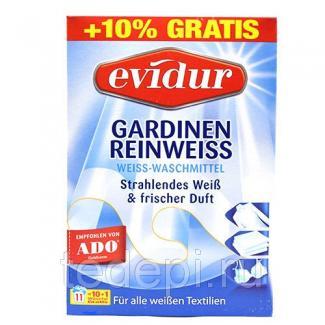 Evidur отбеливающий стиральный порошок gardinen reinweiss 600 г. (Германия)