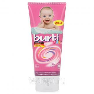 Купить Средство для ручной стирки детского белья Burti baby Reisetube с бальзамом Алоэ Вера 200 мл в Санкт-Петербурге