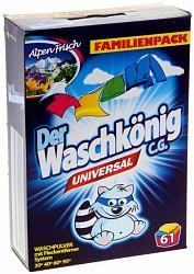 Универсальный стиральный порошок Der Waschkonig 5 кг (61 стирка)  (Германия)