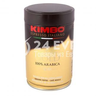 Купить кофе Kimbo Aroma Gold 250 г в Москве