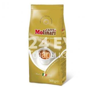 Купить кофе Caffe Molinari Oro 500 г в Москве