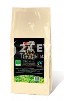 Купить кофе Caffe Molinari BIO 1 кг в Москве