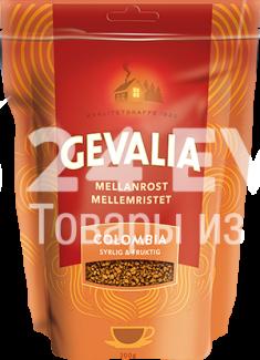 Купить кофе Gevalia Colombia 200 г в Москве