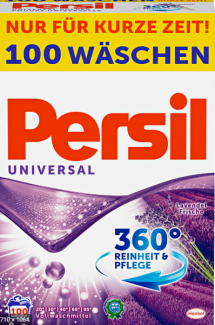 Купить cтиральный порошок Persil Universal Lavendel Frische 100 стирок Германия в Санкт-Петербурге