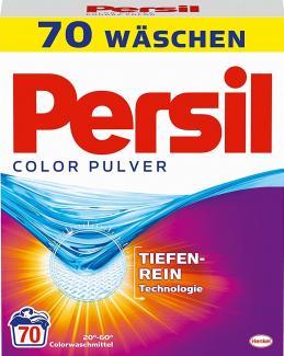 Купить порошок для цветного белья Persil Color 70 стирок Германия в Санкт-Петербурге