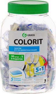 """Таблетки для посудомоечной машины """"Colorit""""  5в1"""
