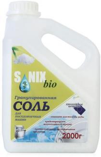 Гранулированная соль для посудомоечной машины СОНИКС БИО, 2000 г