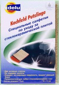 """Салфетки для чистки стеклокерамической электроплиты """"Delu"""""""