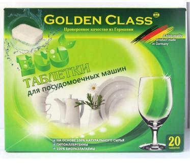 Golden Class Эко таблетки для ПММ из натурального сырья, 20 шт