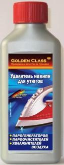 Golden Class Жидкий удалитель накипи для утюгов и другой сложной бытовой техники, 250 мл