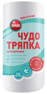 Bagi ЧУДО ТРЯПКА-САЛФЕТКА В РУЛОНЕ нетканая для сухой и влажной уборки, 24 х 23 см, 140 шт