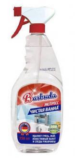 Barbuda чистая ванна ЭКСПРЕСС без фосфатов, удаляет жир, грязь, известковый налет и ржавчину 750 мл