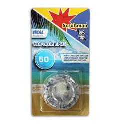 Таблетка для унитаза Scrubman №20 Морской бриз, 50 г