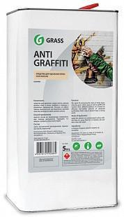 """Средство для удаления пятен """"Antigraffiti"""" 5 кг"""