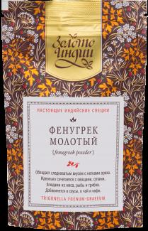 Фенугрек/Пажитник (молотый) (Fenugreek Powder) 30 г