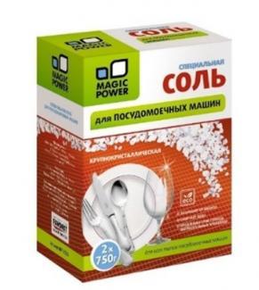 Специальная соль для посудомоечных машин 1,5 кг Magic Power