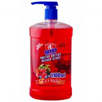Luxus Professional средство для мытья посуды концентрат лесная ягода 600 мл