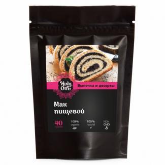 Мак пищевой Holy Om 40 г